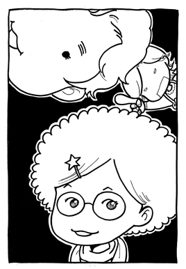 台湾コミックエッセイ1