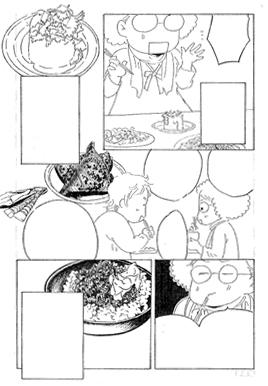 台湾コミックエッセイ2