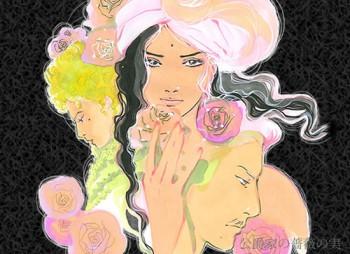 公爵家の薔薇の実コミックス